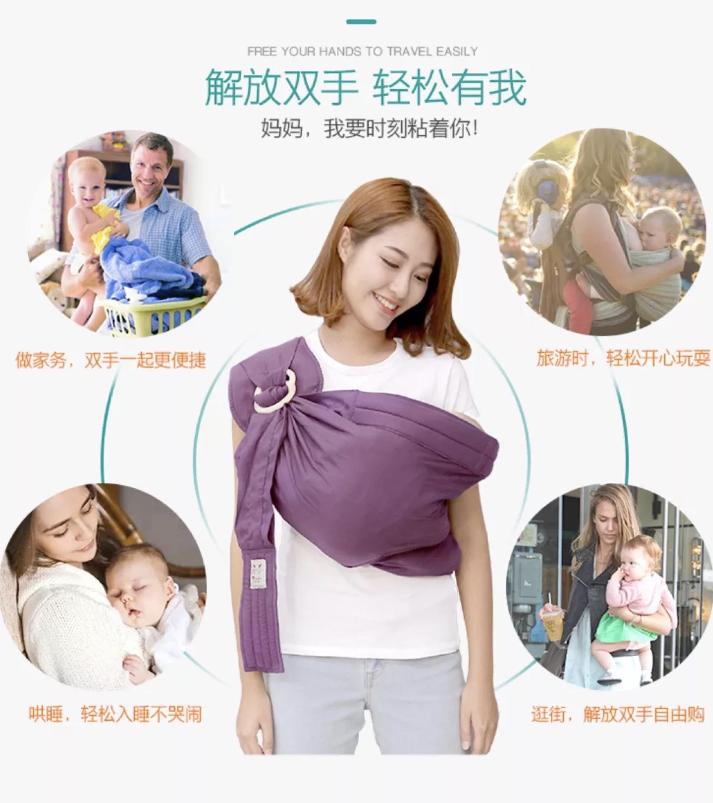 婴儿背巾背带西尔斯育儿有环宝宝横竖抱新生儿哄睡哺乳前抱式抱袋