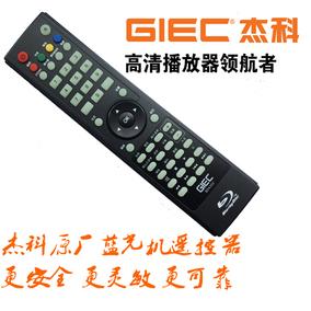 杰科蓝光播放器遥控器BDP-G43084K G4309 G4350 G4390蓝光影碟机