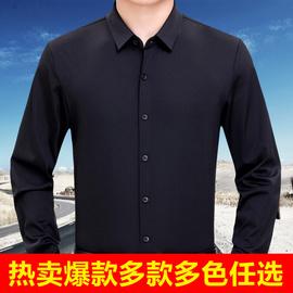 艾 梦特娇男装长袖羊绒衬衫正品中青年商务纯色职业大码爸爸衬衣