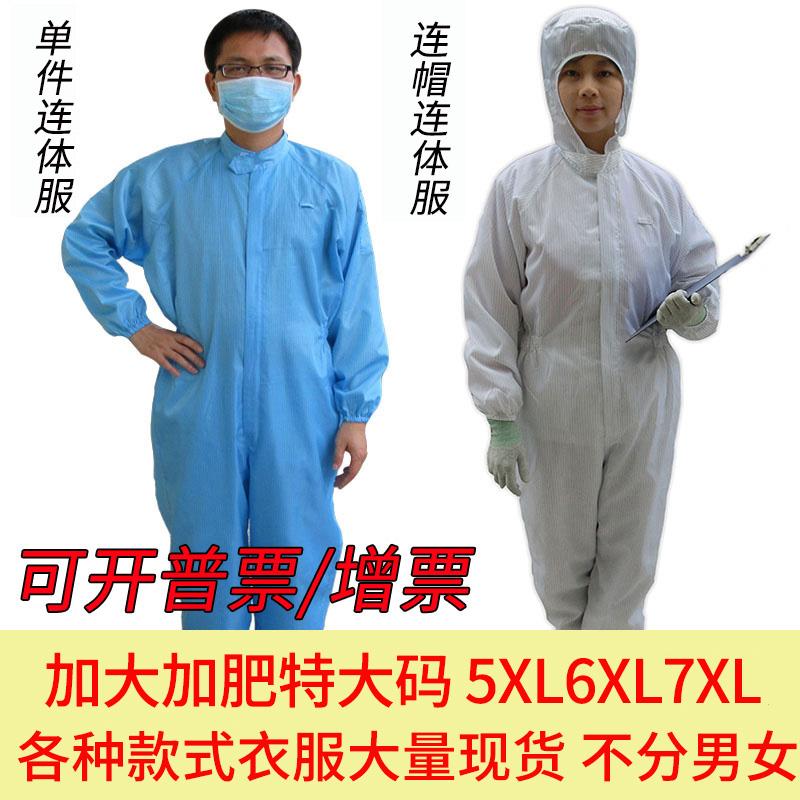 Одежда защитная Артикул 570212894775