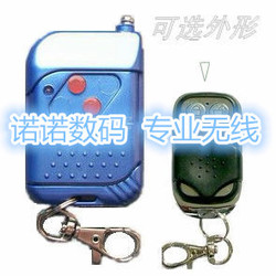 杭州蓝白黑理想电动车库翻板门卷帘门滚动码433MHZ遥控器配置