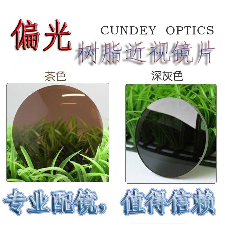 近视偏光镜片抗紫外线防眩晕和强光墨镜司机眼镜钓鱼加硬偏光镜片