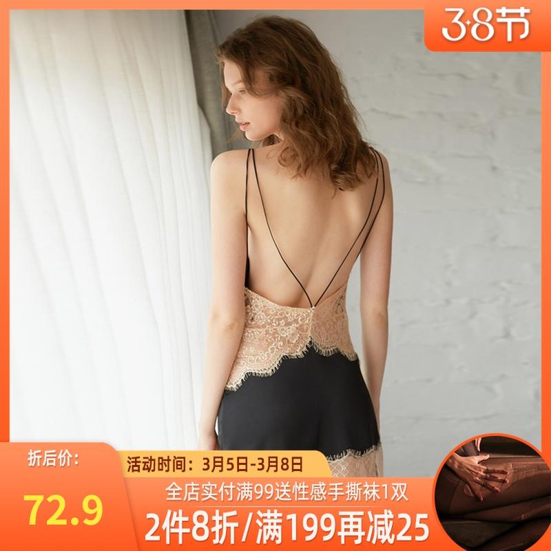 Эротические пижамы Артикул 570195708240