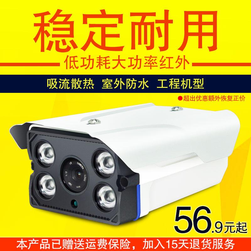 室外防水安防探头1200线监控摄像机器模拟高清红外夜视安防阵列机
