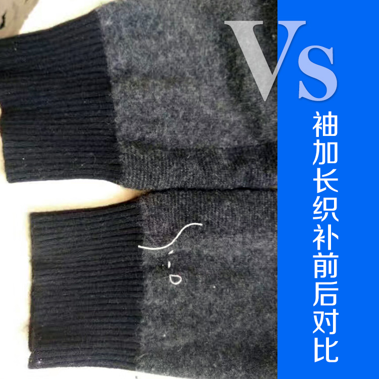 Cashmere sweater changing cuffs and seams changing thread knitwear sleeves changing from short and long to fat and thin sleeves and elbows repairing