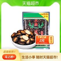 天混合坚果礼盒送礼网红零食大礼包孕妇干果30750g沃隆每日坚果