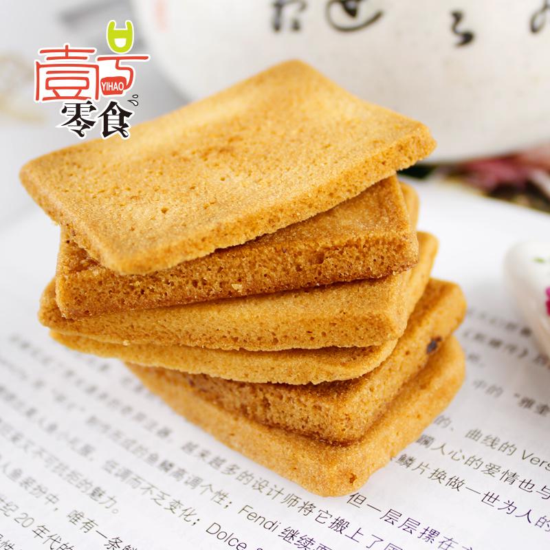 白鹤铁板鸡蛋煎饼 脆饼 250g 早餐饼干 面包干 零食品