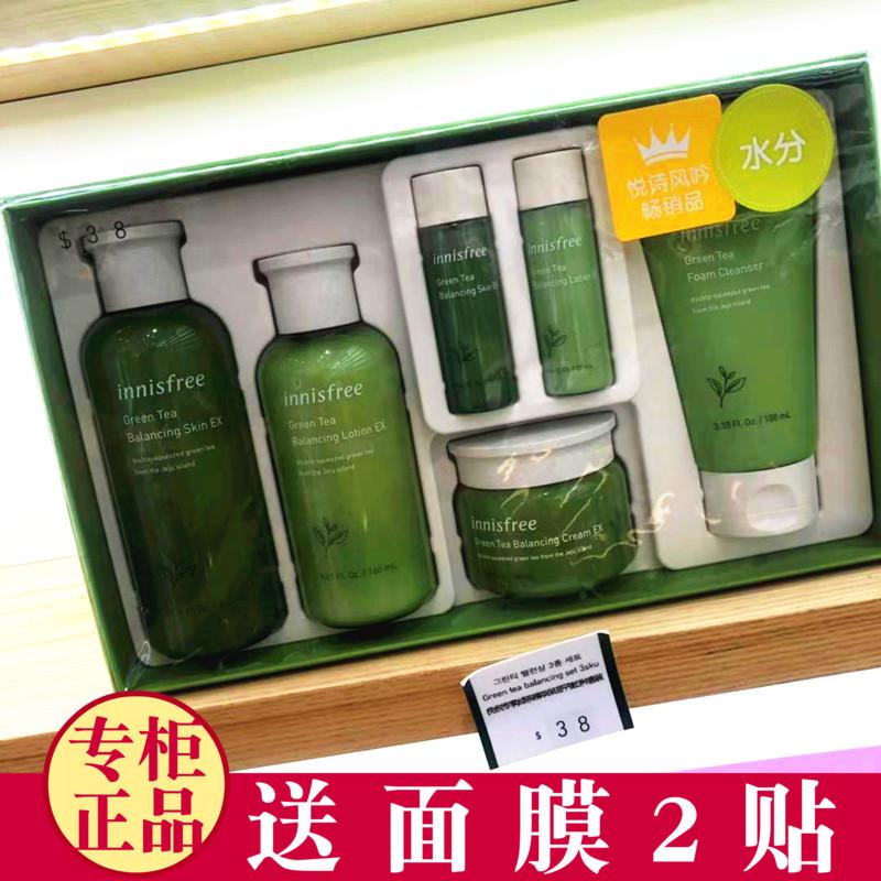 韩国 悦诗风吟绿茶水乳套装 五件套7件套补水保湿 敏感肌孕妇可用图片
