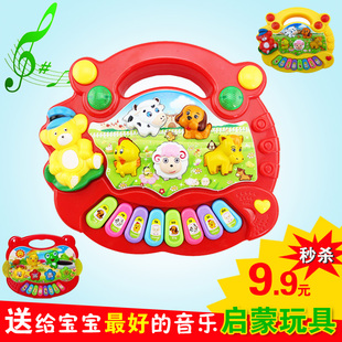 Bor music piano keyboard musical toys-games flower children piano baby toys baby educational early childhood toys-games