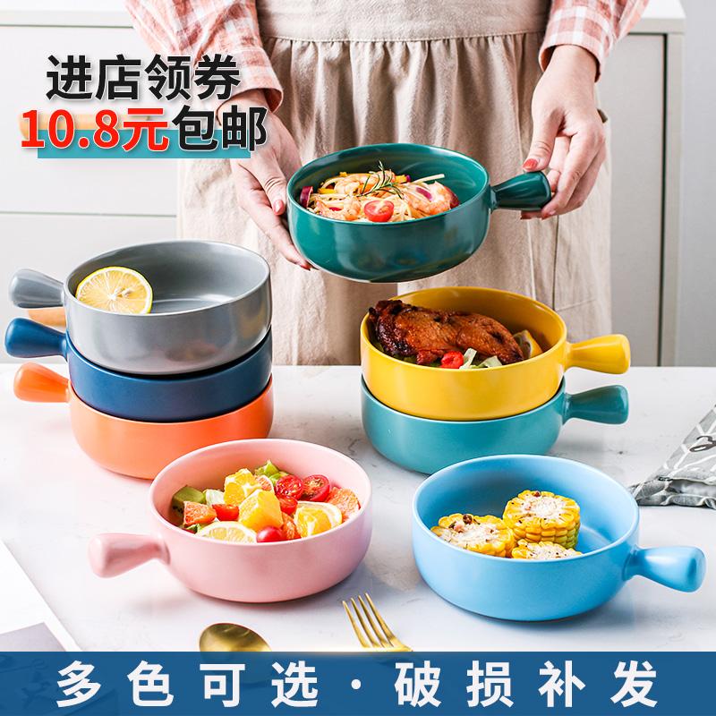 北歐網紅餐具陶瓷泡面碗焗飯碗家用創意個性早餐碗單個水果沙拉碗
