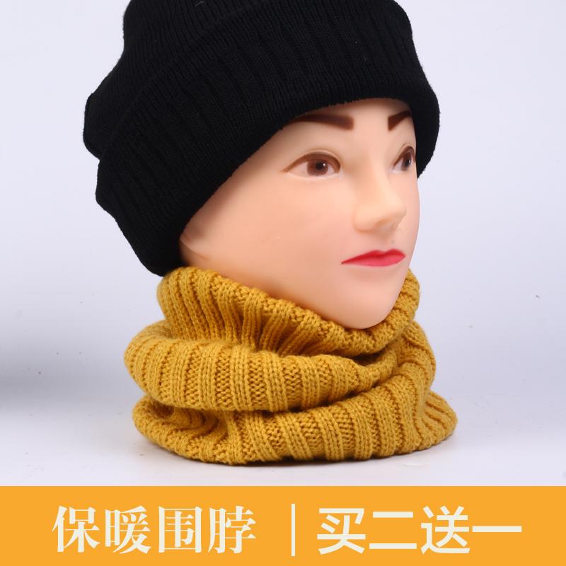 2020秋冬老人青年护颈围脖男女套头脖套户外加厚保暖时尚领圈假领