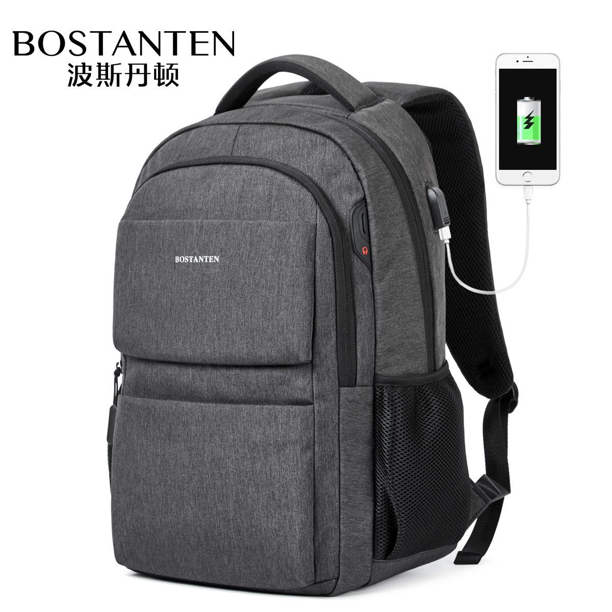 Bostanton new style sewing mens fashion backpack schoolbag business computer bag leisure multipurpose bag