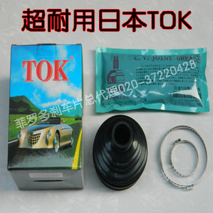 Japan s TOK geniss Trail Sylphy Teana Tiida Tiida inner axle Cage outside the Cage dust jacket repair