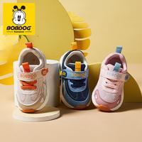 巴布豆童鞋2021秋季新款婴儿软底机能鞋男女童宝宝鞋子幼儿学步鞋