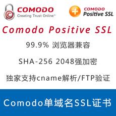 Служба доменных имен сертификат Comodo positivessl