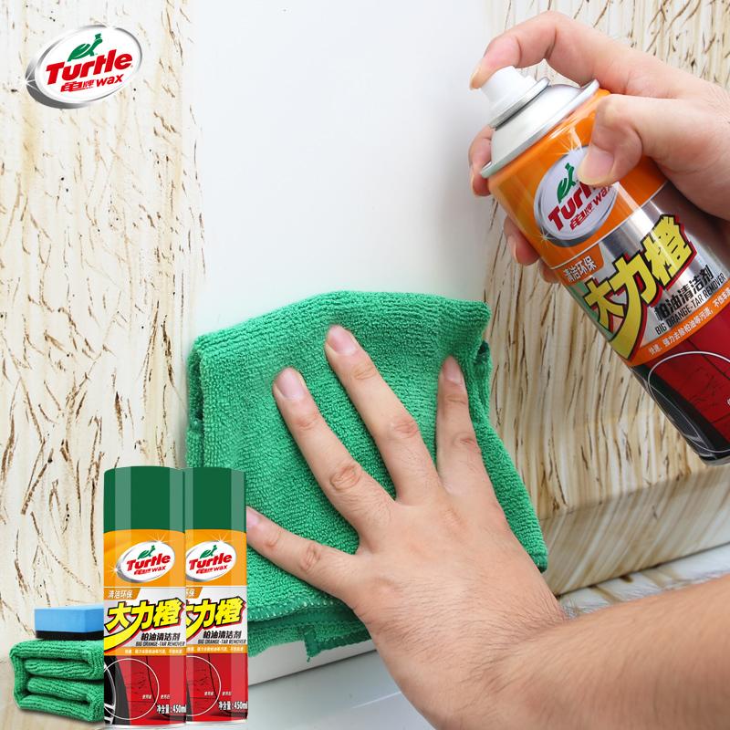 龟牌柏油沥青清洗剂汽车专用不干胶清除去胶神器除胶清洁去污洗车