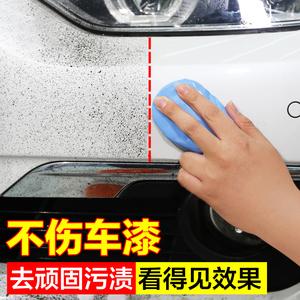 洗车泥白车专用强力去污火山磨泥擦车海绵车用去飞漆汽车美容用品