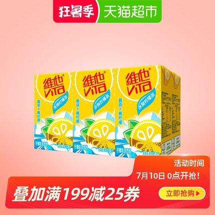 维他冰爽柠檬茶250ml*6盒