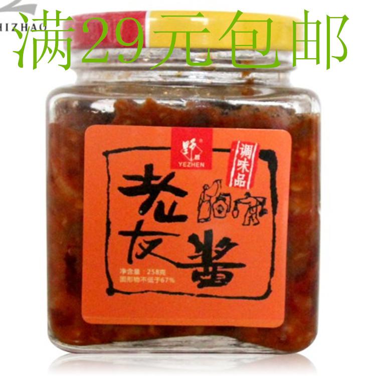 野珍酸辣老友酱258g调味辣椒酱广西龙州特产团购送礼满29元包邮
