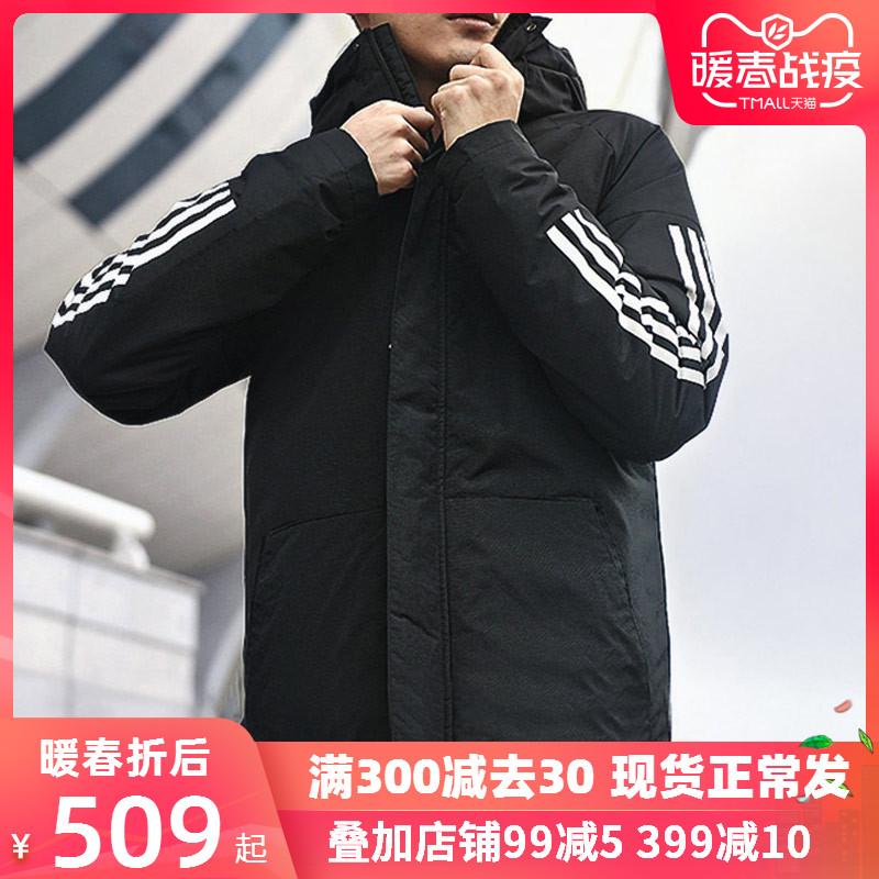 阿迪达斯棉服男装2020春季运动外套棉衣加绒防风衣防风夹克CY8624