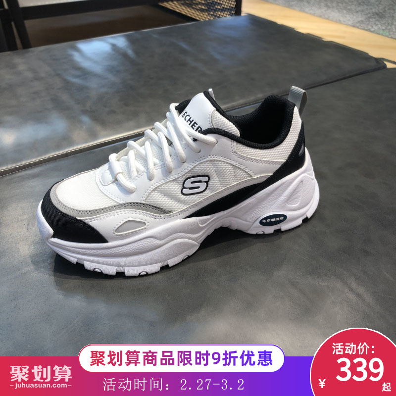 Skechers women's shoes official flagship store official website panda shoes heightening shoes casual sports shoes thick-soled retro old shoes