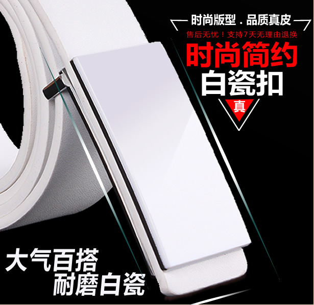 Fashion white belt mens leather belt smooth buckle cowhide womens student belt youth Korean version leisure trend