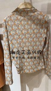 JZ玖姿 女装 专柜正品国内代购 2020秋装新款 上衣T恤 JWAQ80103