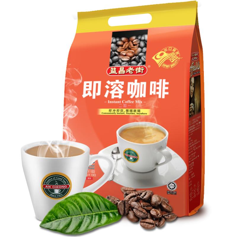马来西亚益昌老街炭烧风味三合一即溶速溶咖啡100条1600g 包邮
