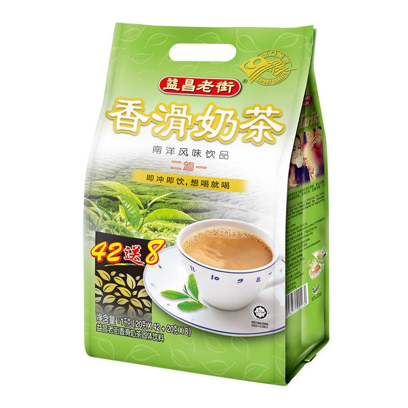 新日期 马来西亚进口益昌老街三合一原味速溶奶茶粉50杯1000g