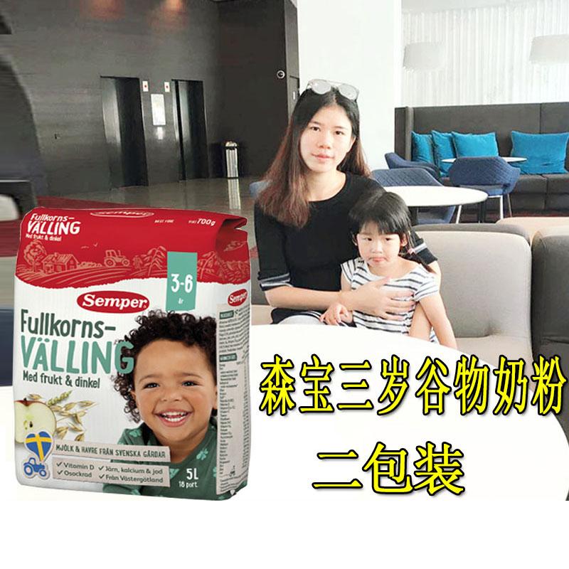 瑞典有货Semper婴幼儿谷物奶粉燕麦粗粮纤维辅食 3岁以上