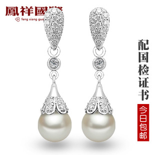 s925 silver jewelry tassel earrings temperament natural shell beads pearl earrings long paragraph Korean fashion earrings Ms