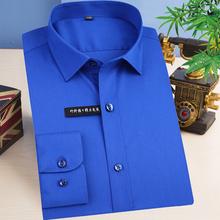 保罗夏季衬衫男长袖免烫抗皱竹纤维男士正装弹力商务职业薄款衬衣
