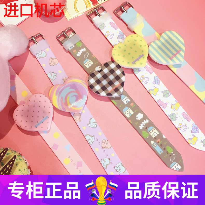 Brand Girl Korean silicone girl beloved heart lovely electronic watch touch screen cartoon pink watch Japanese soft sister