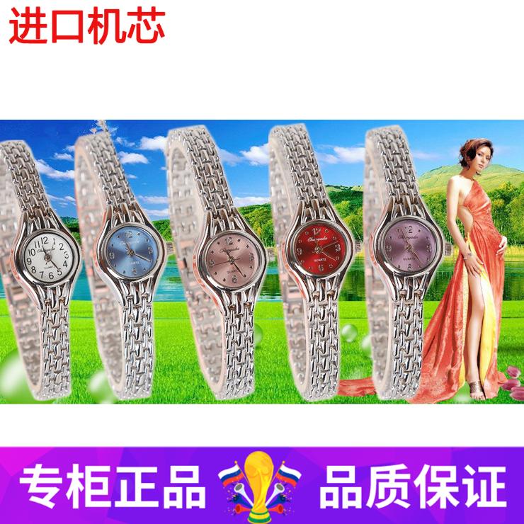 Наручные часы Артикул 637409327101