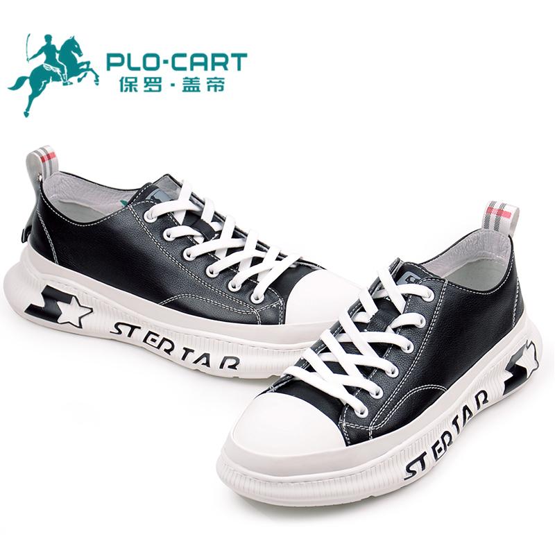 保罗盖帝男鞋春季新款男士休闲鞋皮鞋时尚流行板鞋真皮低帮鞋