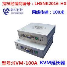 Системы видеонаблюдения > Устройства для передачи данных.
