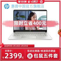 英寸轻薄窄边框笔记本电脑学生游戏本轻薄便携办公手提电脑14星系列青春版14星惠普HP新品首发