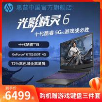 寸独显笔记本超薄四核电脑15.6寸学生女办公手提轻薄金属14便携4K