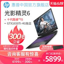 全球聯保屏4K1TB硬盤64G內存1535E3P71i7P51ThinkPad