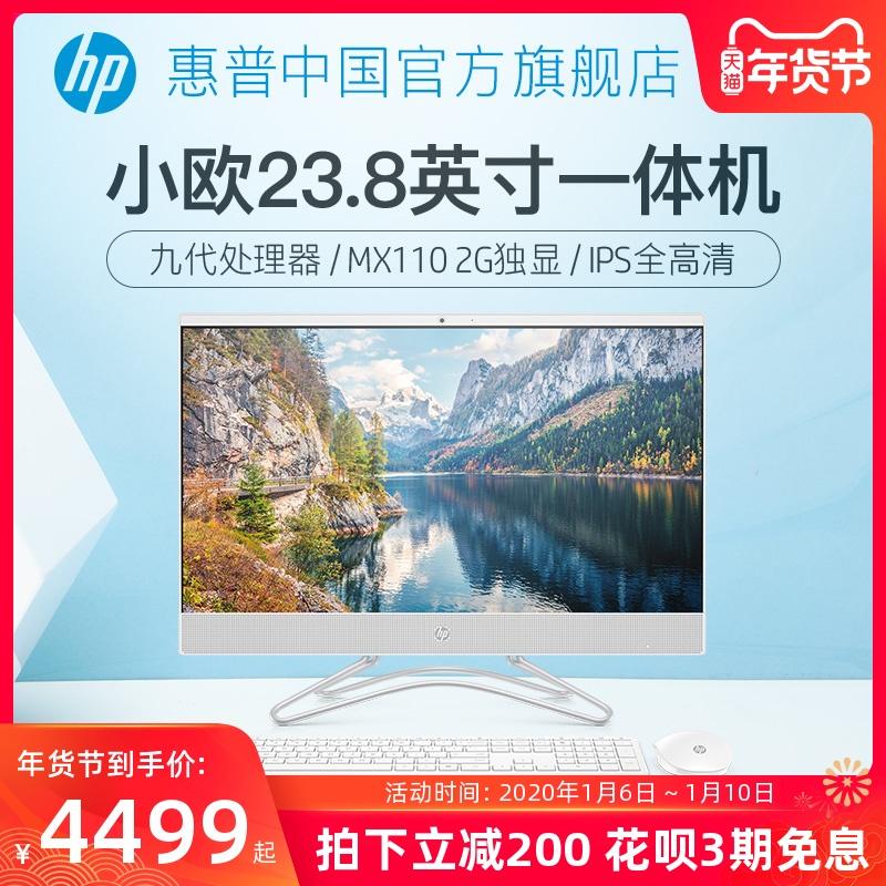 惠普电脑主机i3新品特惠