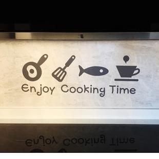 快乐厨房萌宠小锅可爱创意极有家墙贴玻璃贴防油烟小贴纸