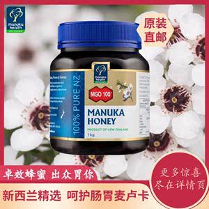领10元券购买新西兰直发Manuka Health蜜纽康 MGO100+/umf10+麦卢卡蜂蜜1kg