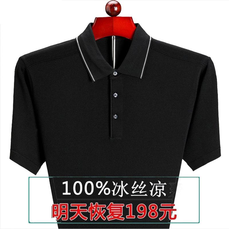 100.%桑蚕丝男士休闲商务POLO衫翻领条纹冰丝体恤