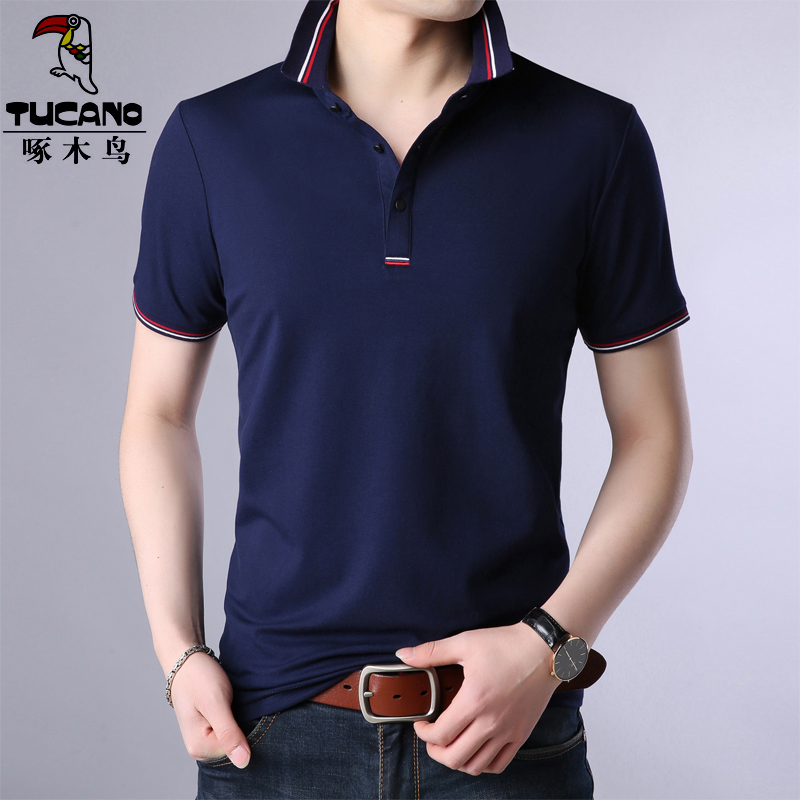 Woodpecker 2020 business mens casual polo mens casual T-shirt Lapel cotton T-shirt Korean Trend
