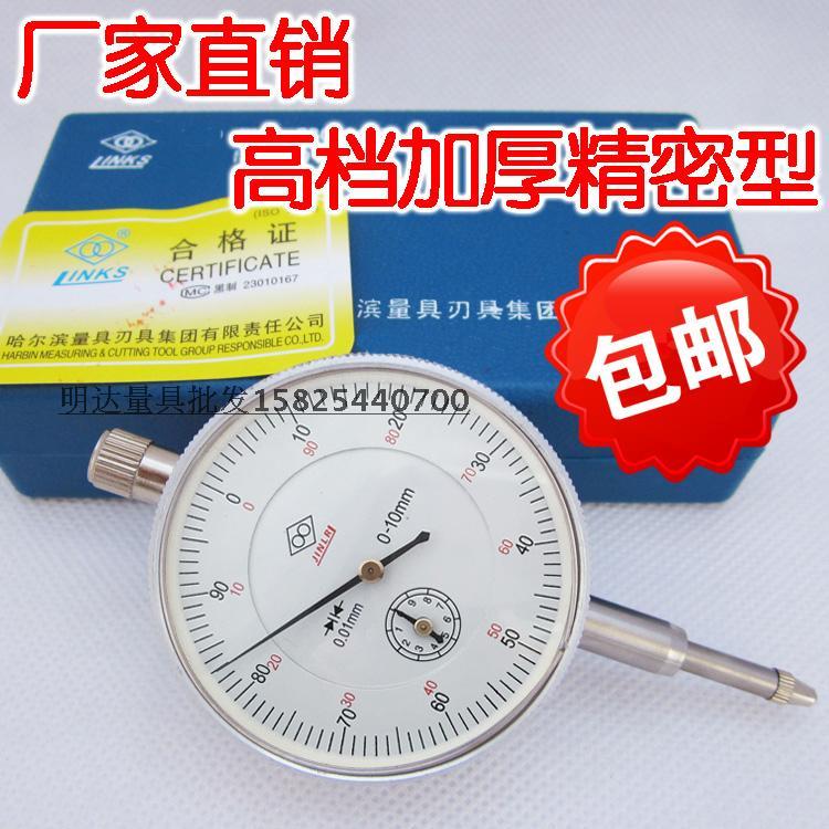 Хохотать в количество диск / инструкция стол / seiko (компания) геометрическом шок диск / три обильный с ухо 0-10mm 0.01