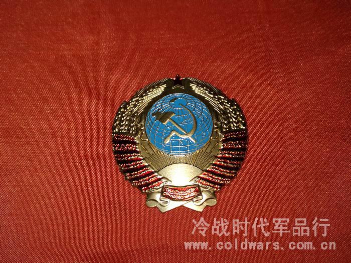 Россия красный поле годовщина статья провинция сучжоу присоединиться CCCP страна эмблема мини-версия отворот глава воротник глава победа день знак корсаж