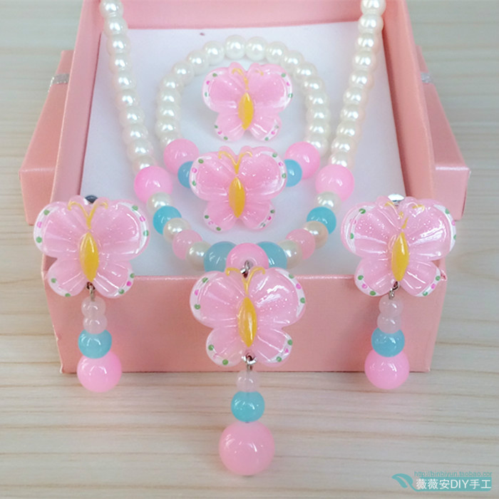 Childrens jewelry Princess gift Butterfly Girl imitation pearl necklace bracelet ring ear clip childrens set