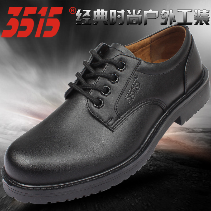 3515 authentic mens shoes outdoor low top military shoes round toe anti slip work clothes shoes