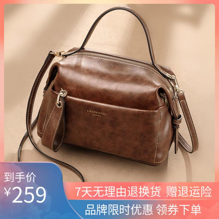 Laorenren one shoulder bag woman 2019 new leisure leather retro atmosphere fashion casual messenger bag woman