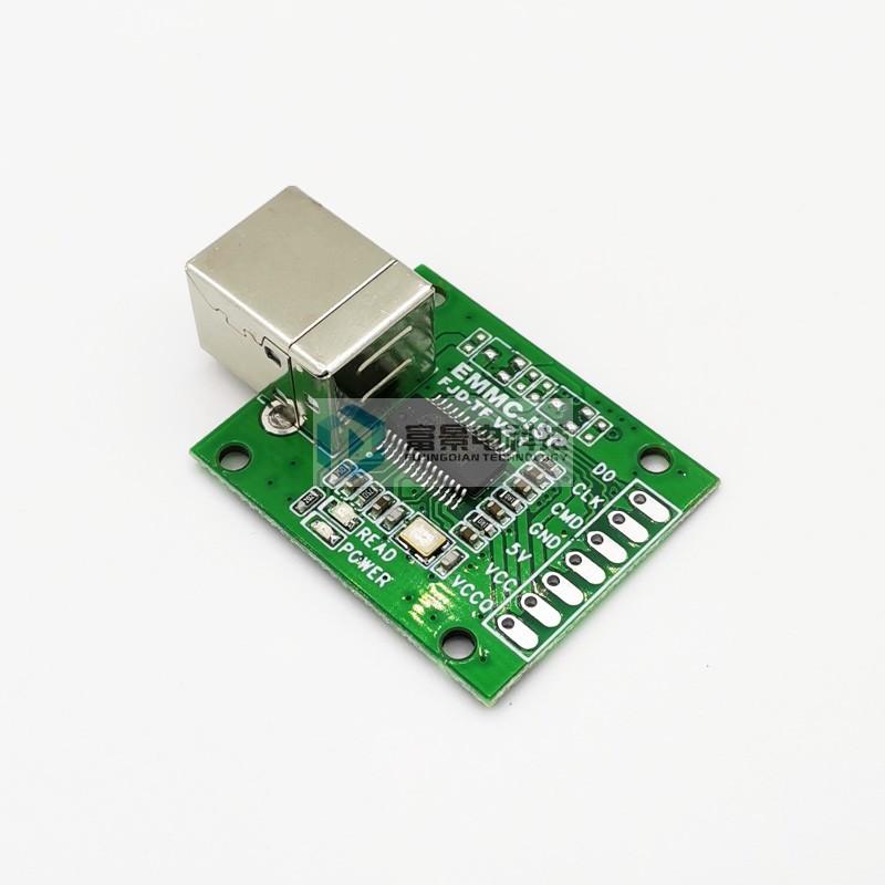 安国AU6438BS手机维修刷机解锁EMMC-ISP飞线神器工具USB-B型通讯